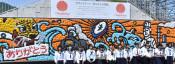 貝画で伝える「ありがとう」 釜石・小中学生ら制作、除幕式