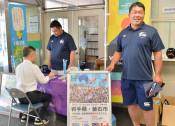 釜石SW 今季も応援よろしく 盛岡でサポーター会員募集