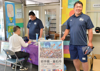 サポーター会員加入を呼び掛ける佐々木和樹選手(右)ら釜石SWの関係者