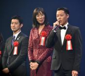 小林陵侑「北京で金」誓う JOCスポーツ賞表彰式