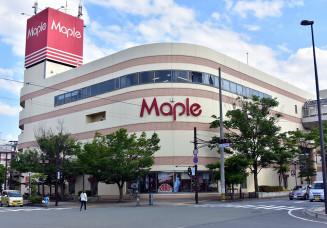 マルイチメイプル店が27日オープンする大型商業施設メイプル