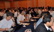 企業のIoT化 先進事例学ぶ 盛岡でセミナー