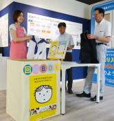 広がれ学生服リユース 花巻の店舗、26日本格オープン