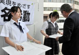 街頭で署名を呼び掛ける高校生平和大使の(左から)斉藤愛さんと佐藤優水さん