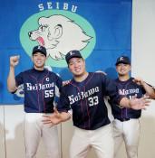 山川、最多53万票 球宴ファン投票最終結果