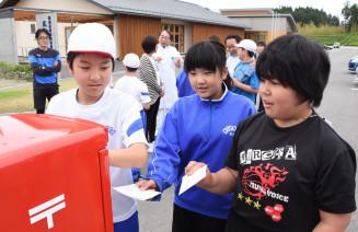 感謝の思いを記したはがきをポストに投函する広田小の6年生