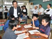 プログラミング教育始動 紫波町教委、10回の模擬授業実施