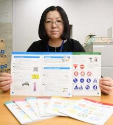 易しい日本語を含む8言語に対応する「外国人のための生活支援ガイドブック」