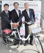 シェアサイクル発進 北上市と関係事業者、観光誘客へ実証実験