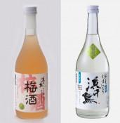 浜千鳥、梅酒と夏限定純米酒発売