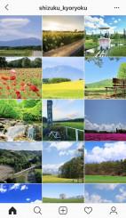 雫石町の魅力ある景色を紹介する町地域おこし協力隊のインスタグラム