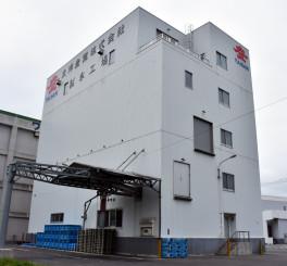 大力鮮冷が取得した太洋産業の製氷工場