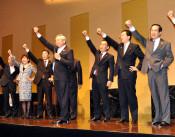 政府へ早期決断要求 東北ILC推進協、総会で決議採択