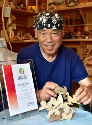 2年連続グッド・トイを受賞した鈴木和信代表