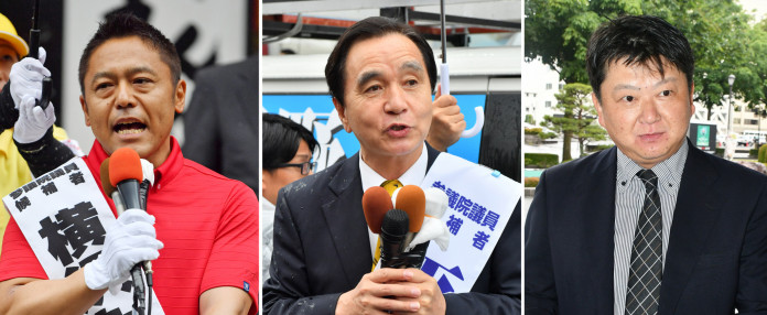 参院選岩手選挙区立候補者の横沢高徳氏(左)、平野達男氏(中)、梶谷秀一氏(右)(写真は左から届け出順)