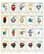 ご当地キャラが「三プロ」応援 日本郵便、12日切手発売