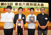 本県団体は3位 東北六県将棋大会
