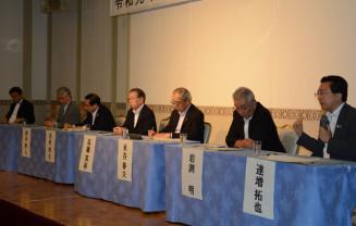 国際研究拠点形成について意見を交わした参加者