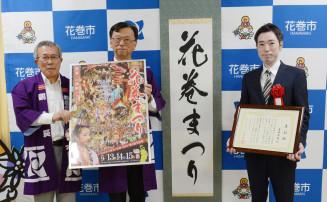 応募作品が採用された(右から)吉田浩明さん、上田東一市長、高橋靖忠副会長
