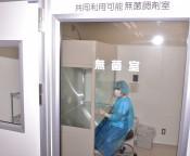 共用無菌調剤室を設置 北上のライブリー、花巻の薬局に県内初