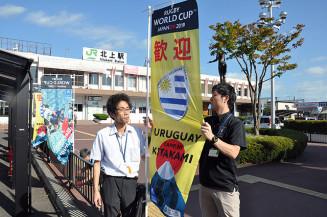 JR北上駅西口広場周辺に歓迎ののぼり旗を設置する市職員