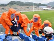 テロ想定 千人が訓練 復興スタジアムで消防庁と県、釜石市