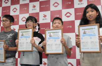 ひめほたる交通安全お守りカードを手にする(左から)岡田由依君、奥彩凪さん、蒲野倖平君、千葉瑞姫さん