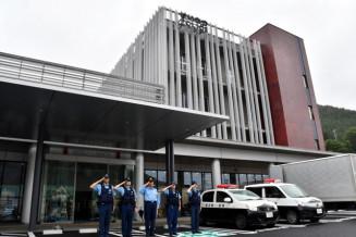 完成した釜石署、沿岸運転免許センター、県警交通機動隊沿岸分駐隊の新庁舎