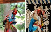 早池峰神楽文化遺産10周年公演 盛岡で10月5日