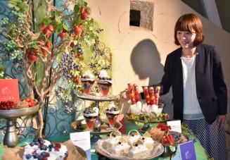 県内のパティシエが手掛けた県産果実を使ったスイーツ