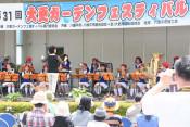 歌や演奏、街盛り上げ 大更のガーデンフェス