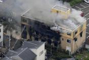 スタジオ放火、1人死亡