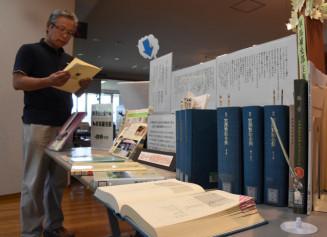 宮沢賢治と金ケ崎町のつながりを紹介している企画展
