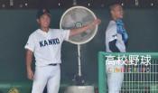【速報】第101回夏の岩手大会 高校野球×IWATE NIPPO