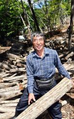 久々の日本一に輝き「これ以上の喜びはない」とほだ木を手に笑顔を見せる芳賀計市さん