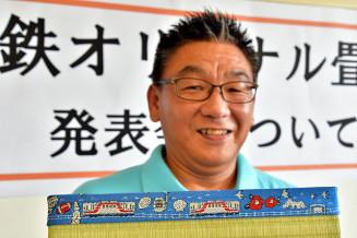 三陸鉄道の車両やツバキなどをデザインした畳。寄贈した佐藤正彦店主は「現地を訪れるきっかけに」と期待する