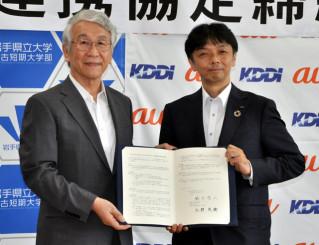 協定書を手にする鈴木厚人学長(左)と松野茂樹副本部長