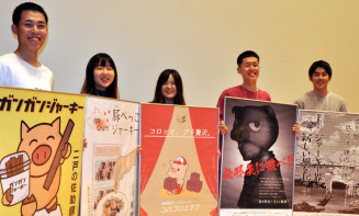 各チームのポスターを手にする学生代表者