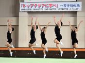 新体操、東北の雄集結 あす高校4校公開演技
