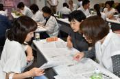 授業改善へ実践に理解 教員ら、初の交流学習会