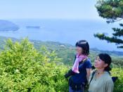 山田・大槌鯨山に登頂 こちら潮風トレイル部