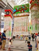 七夕飾り 一服の涼 盛岡・肴町でまつり開幕