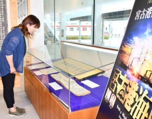 宮古港海戦資料展で東郷平八郎の書などを見る市民