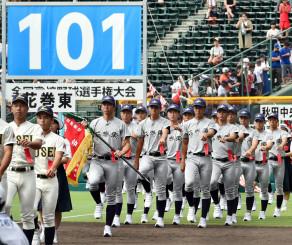 第101回全国高校野球選手権大会の開会式で入場行進する花巻東の選手たち=6日、甲子園球場