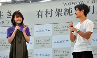 ロケ地の盛岡市でドラマをPRする有村架純さん(左)と月川翔監督