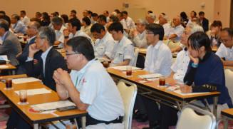 ILC誘致の最新動向に理解を深める参加者