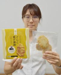 大船渡市産のドンコを使い11日から試験販売するどんこ揚げ蒲鉾
