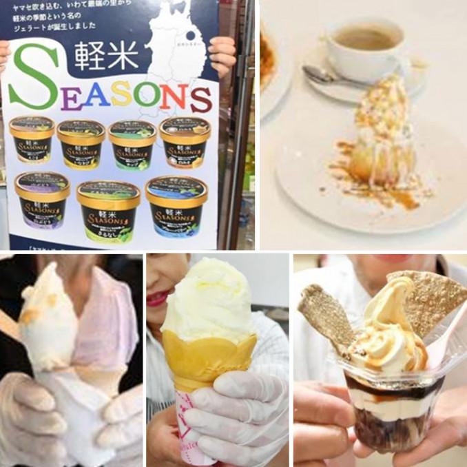 地域色豊かな県内各地のソフトクリーム