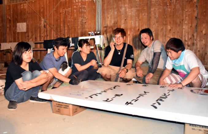 100回目の節目を迎える祭りの準備に汗を流す炭釜優樹さん(右から3人目)ら
