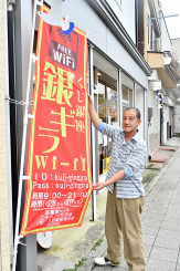 久慈銀座商店街のWi―FiをPRする桑畑貞男理事長